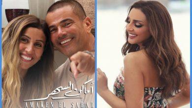 صورة 6 لقطات مشتركة تجمع بين كليب عمرو دياب وأنغام