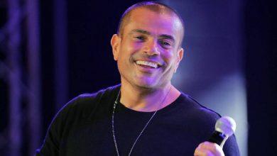 صورة عطل مفاجئ على «أنغامي» يؤجل إذاعة حفل عمرو دياب