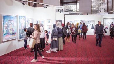 معرض إيجيبت آرت فير الدولي